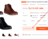 Bagaimana Cara Belanja di Shopee Lebih Dari 1 Barang?